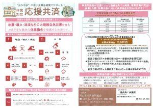http://bizencci.or.jp/wp-content/uploads/2016/01/095790a0d68c2df89bc6943194bb9ea1.pdf