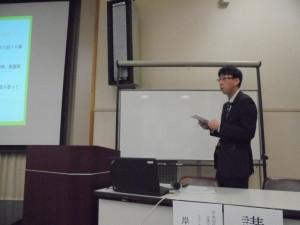 事例発表 タイガースポリマー(株)岡山工場 技術グループ 坂本 純一 氏