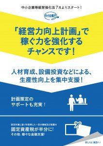 160617kyokachirashi_01